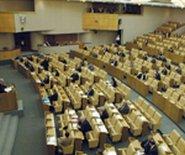 Таможенные сборы наряду с налоговыми составляют большую часть российского бюджета.