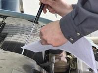 Экономия при регистрации автомобиля