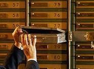 Правила использования депозитного сейфа.