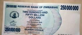 250 миллионов долларов.