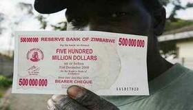 500 миллионов долларов.