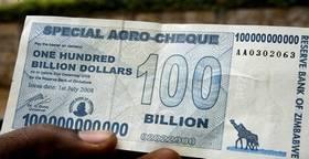 100 миллиардов.