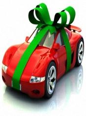 Приобретение нового автомобиля