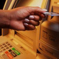 Без паники у банкомата