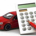 Как выгодно купить новую машину?