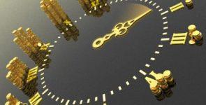 Время дороже денег